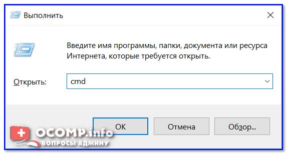 Пәрмен жолын қалай басқаруға болады - Windows 7, 8, 10-ға арналған әмбебап әдіс