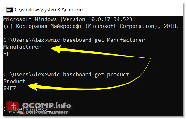 Manufacturer and model mat. Boards (sample work on the command line)