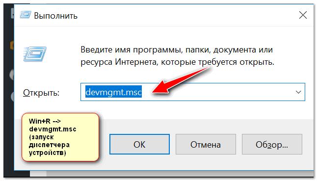 启动设备管理器 -  devmgmt.msc