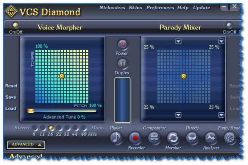 AV Voice Changer Diamond - Hovedprogramvindue