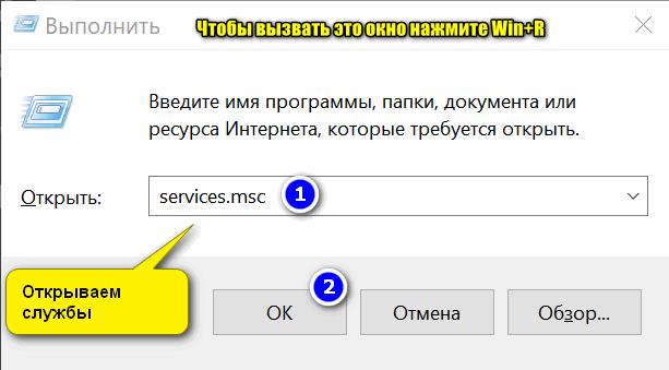 خدمة مفتوحة - خدمات.msc (طريقة عالمية)