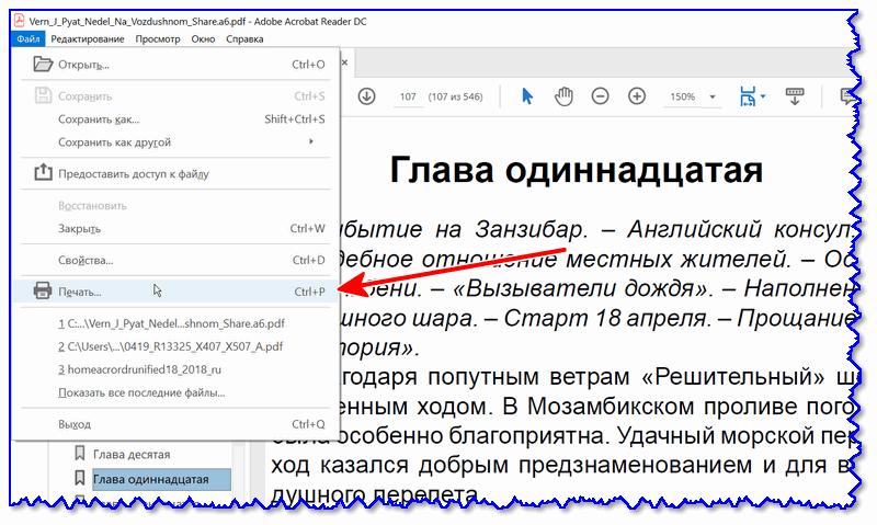 Dokumentum nyomtatása (Ctrl + P)