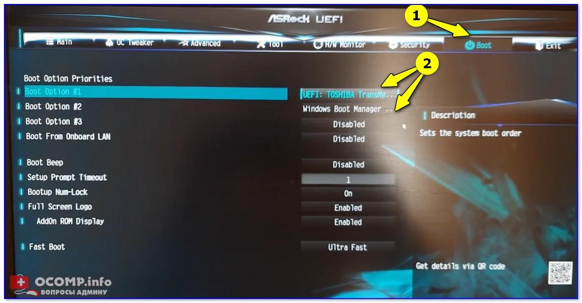 BIOS Settings - Boot menu