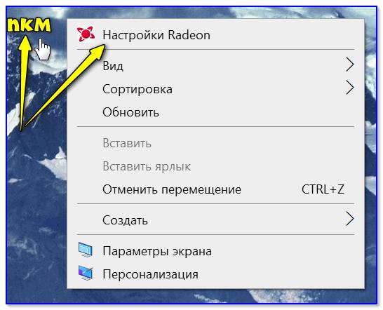 PKM بر روی دسکتاپ