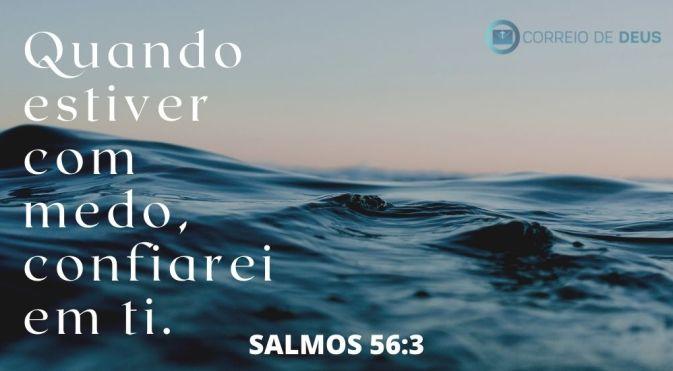 Confiarei em Deus