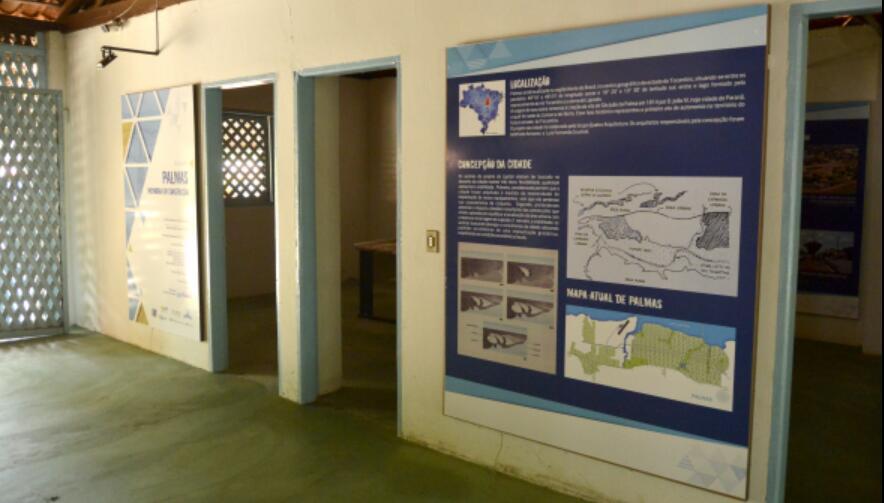 Museu Suçuapara será reaberto nesta quarta-feira, 27, com a exposição Palmas, Memória em Construção