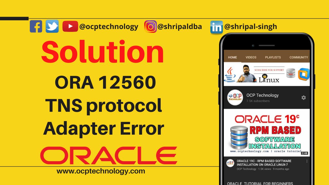 How to solve ORA 12560 TNS protocol adapter error