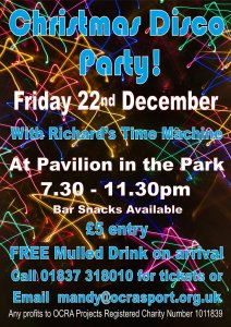 Christmas party poster 2017