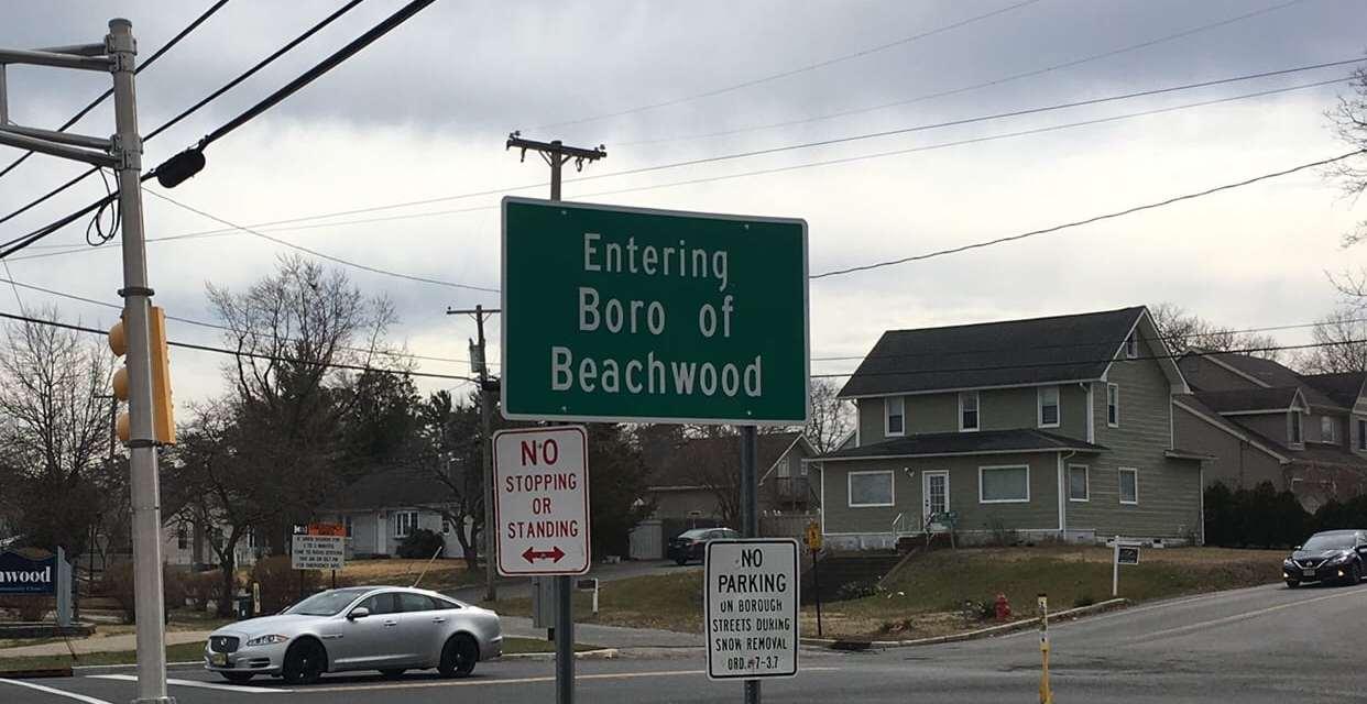 Beachwood: 300 Block of Ensign- DV.