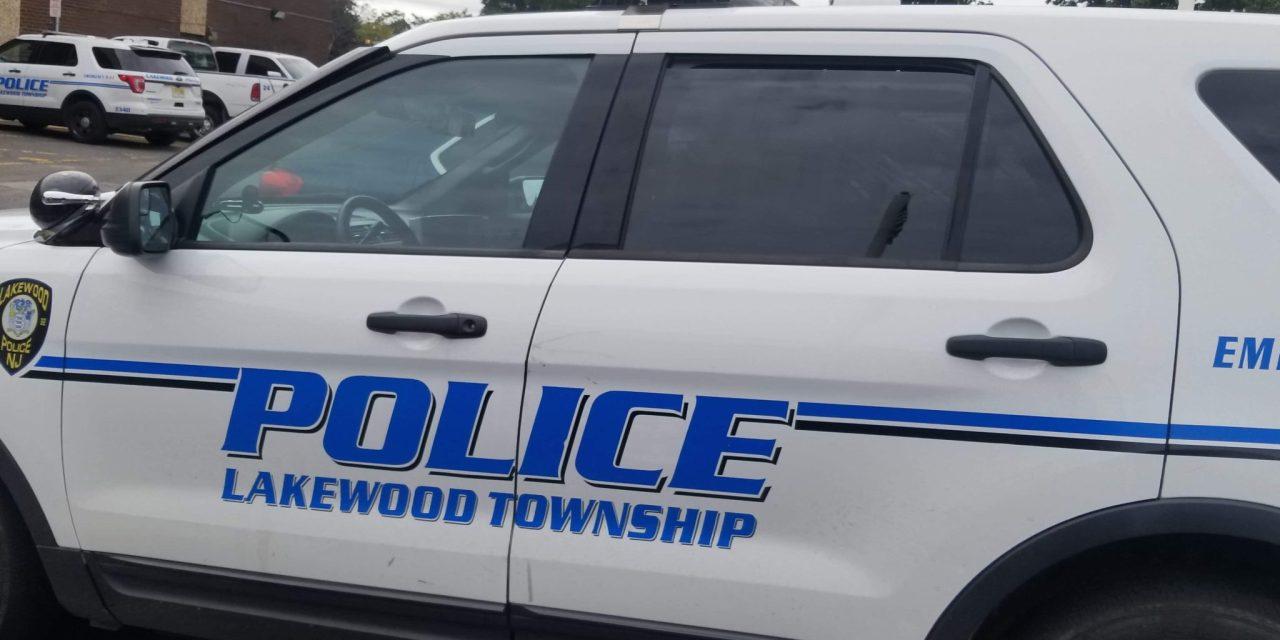 LAKEWOOD: Police Investigating MLK Drive Shooting