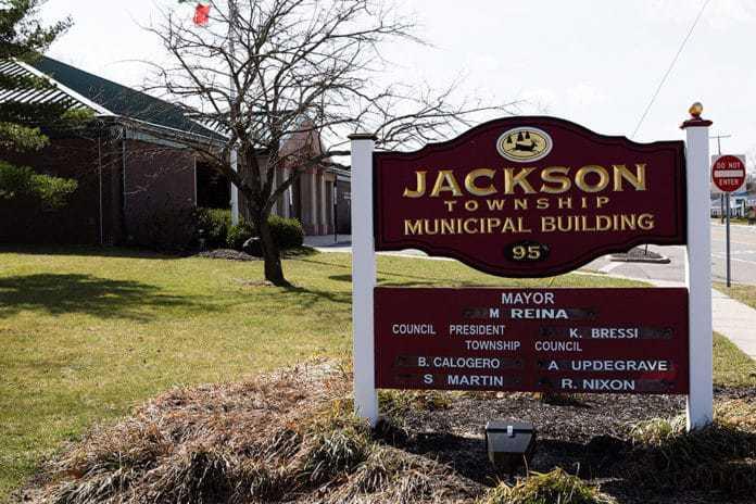 Jackson : Odor Invest