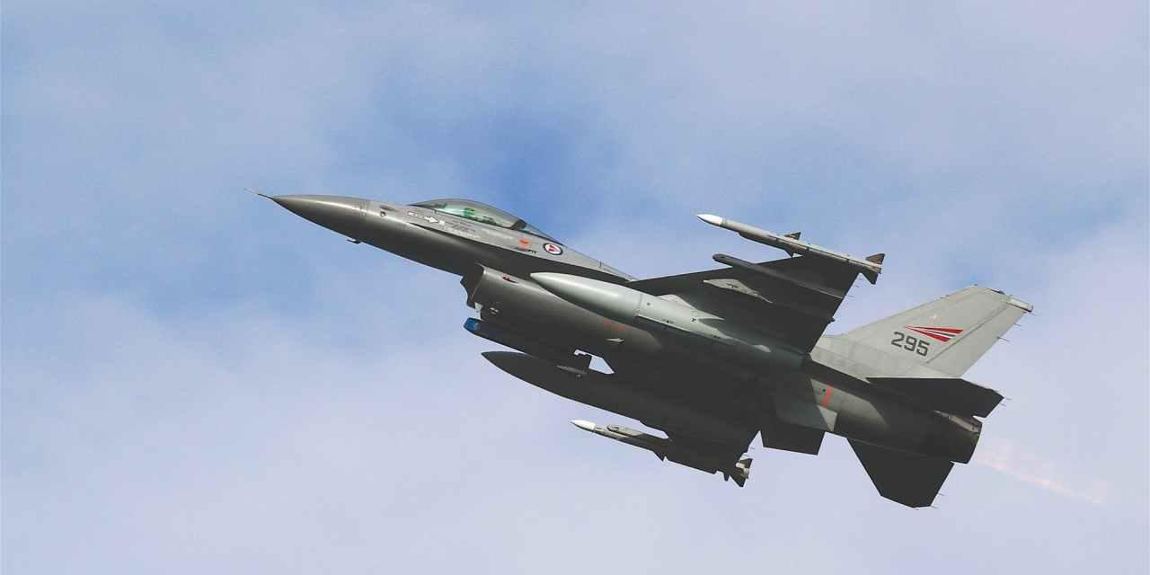 NORAD: F-16s intercept 2 planes that violated NJ no-fly zones