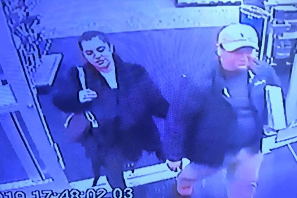 STAFFORD: Attempt to Locate Stolen Credit Card Theives