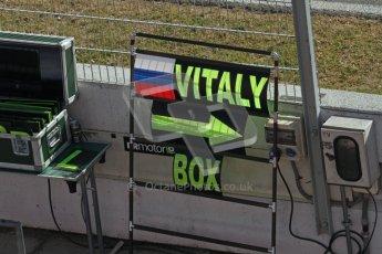 © 2012 Octane Photographic Ltd. Barcelona Winter Test 1 Day 3 - Thursday 23rd February 2012. Caterham CT01 - Vitaly Petrov. Digital Ref : 0228lw7d3840