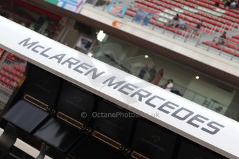 World © Octane Photographic Ltd. Saturday 10th May 2014. Circuit de Catalunya - Spain - Formula 1 Practice 3. McLaren Mercedes MP4/29 Details. Digital Ref: 0935cb7d9607