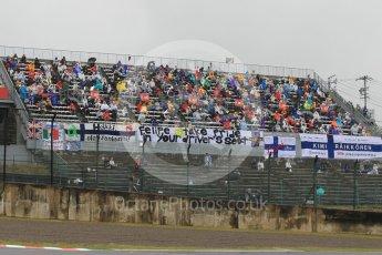 World © Octane Photographic Ltd. Heiki Kovalainen, Felipe Massa and Kimi Raikkonen flags. Friday 25th September 2015, F1 Japanese Grand Prix, Practice 2, Suzuka. Digital Ref: