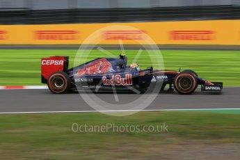 World © Octane Photographic Ltd. Scuderia Toro Rosso STR10 – Carlos Sainz Jnr. Saturday 26th September 2015, F1 Japanese Grand Prix, Practice 3, Suzuka. Digital Ref: