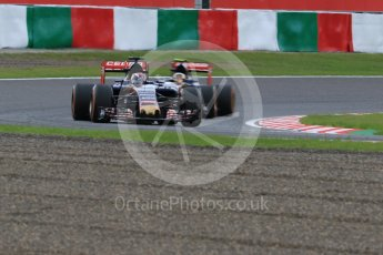 World © Octane Photographic Ltd. Scuderia Toro Rosso STR10 – Max Verstappen and Carlos Sainz Jnr. Saturday 26th September 2015, F1 Japanese Grand Prix, Practice 3, Suzuka. Digital Ref: