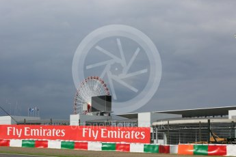 World © Octane Photographic Ltd. The iconic ferris wheel. Saturday 26th September 2015, F1 Japanese Grand Prix, Qualifying, Suzuka. Digital Ref: