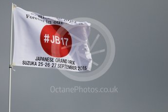 World © Octane Photographic Ltd. Jules Bianchi flag JB17. Saturday 26th September 2015, F1 Japanese Grand Prix, Qualifying, Suzuka. Digital Ref: