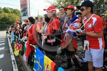 World © Octane Photographic Ltd. The Japanese fans waiting at the paddock entrance. Saturday 26th September 2015, F1 Japanese Grand Prix, Paddock, Suzuka. Digital Ref: 1445CB7D6314