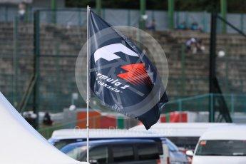 World © Octane Photographic Ltd. F1 logo. Saturday 26th September 2015, F1 Japanese Grand Prix, Paddock, Suzuka. Digital Ref: 1445CB7D6382