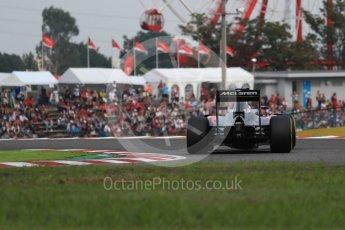 World © Octane Photographic Ltd. McLaren Honda MP4-31 – Jenson Button. Saturday 8th October 2016, F1 Japanese GP - Qualifying, Suzuka Circuit, Suzuka, Japan. Digital Ref : 1733LB1D6704
