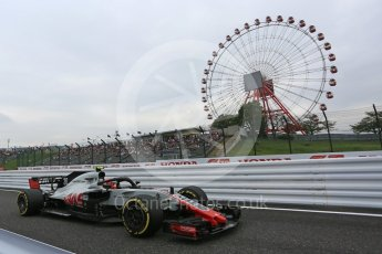 World © Octane Photographic Ltd. Formula 1 – Japanese GP - Practice 1. Haas F1 Team VF-18 – Kevin Magnussen. Suzuka Circuit, Japan. Friday 5th October 2018.