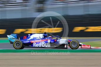 World © Octane Photographic Ltd. Formula 1 – Japanese GP - Practice 1. Scuderia Toro Rosso STR14 – Daniil Kvyat. Suzuka Circuit, Suzuka, Japan. Friday 11th October 2019.