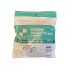 Black Powecom KN95 Protective Face Mask Respirator