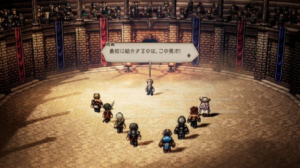 【オクトラ】闘技場の敵さん、みんな厄介過ぎる・・・【オクトパストラベラー大陸の覇者】