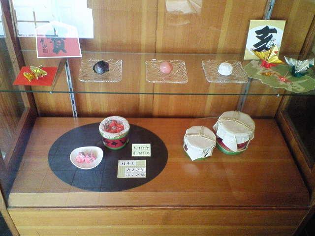 「菊寿堂義信」の画像検索結果