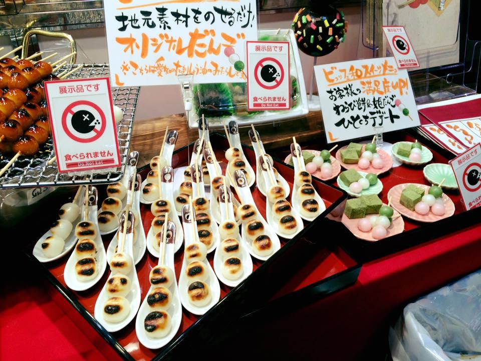 東京国際展示場「厨房機器展」に行ってきました。
