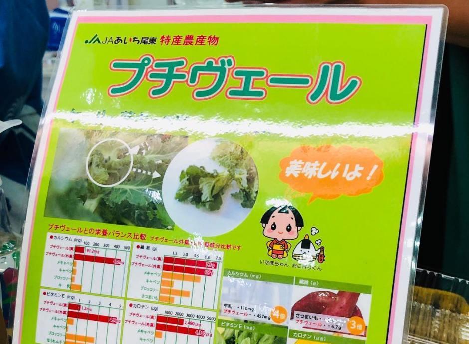 日本全国物産展