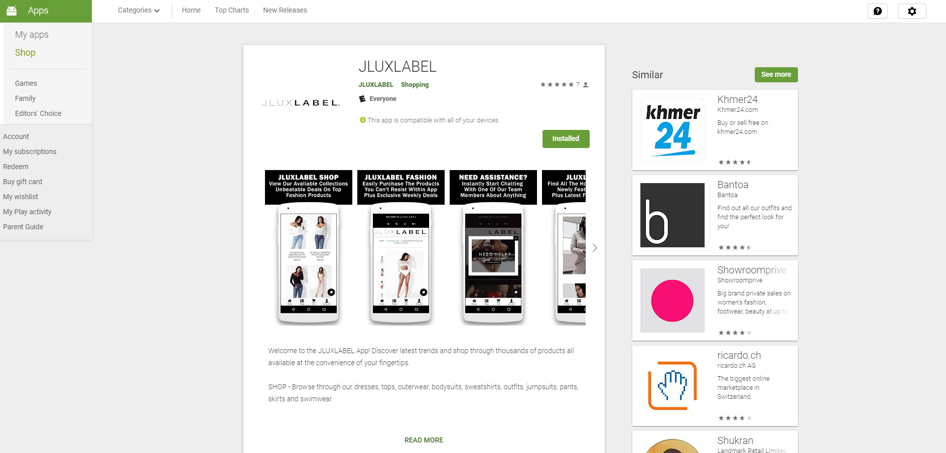 JLUXLABEL Android Mobile Application