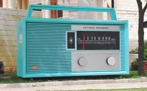 רדיו ישן - פודקאסט