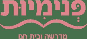 שמואל הראל יועץ ארגוני כלכלי (1)