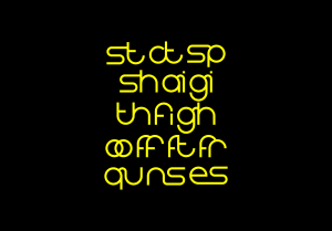 Eight One - Ligatures