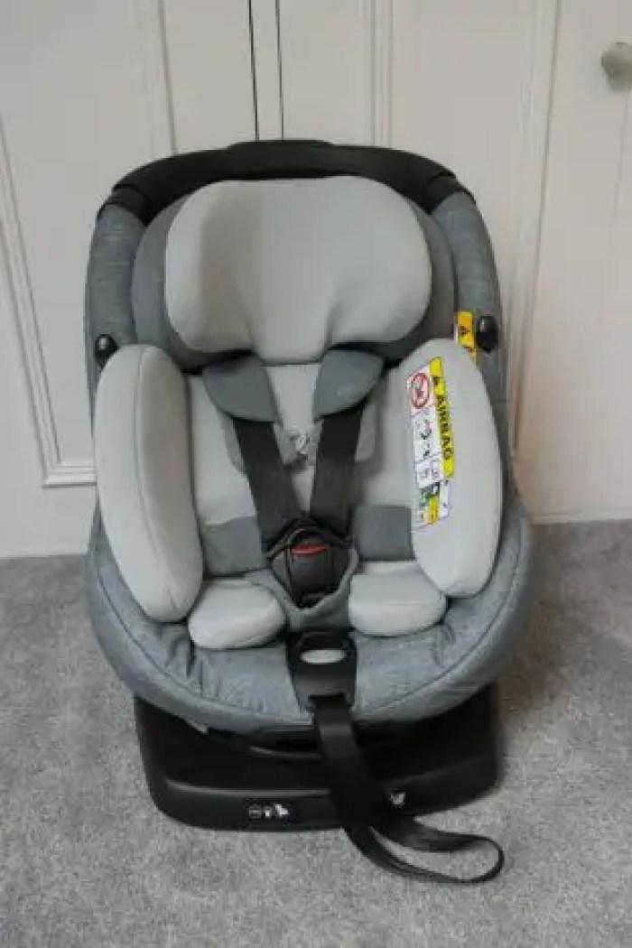 Maxi-Cosi AssixFix Plus Review | Seat with newborn insert http://oddhogg.com