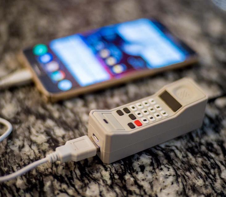 80 s brick phone
