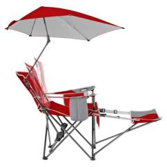 Super Brella Chair Diy Dining Room Slipcovers Sport Reclining Camping With Attached Umbrella Best Folding