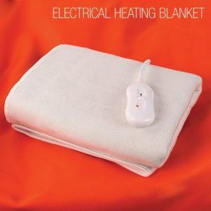 Elektroninen-Lämpöpeitto-150-x-80-1