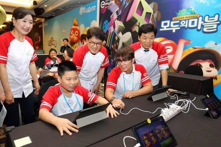 esports disabled students