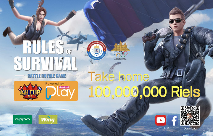 Cellcard Partners With EFC to Host Rules of Survival tournament
