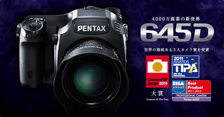 PENTAX FORUM 訪問 & K-30 修理 (6/6)