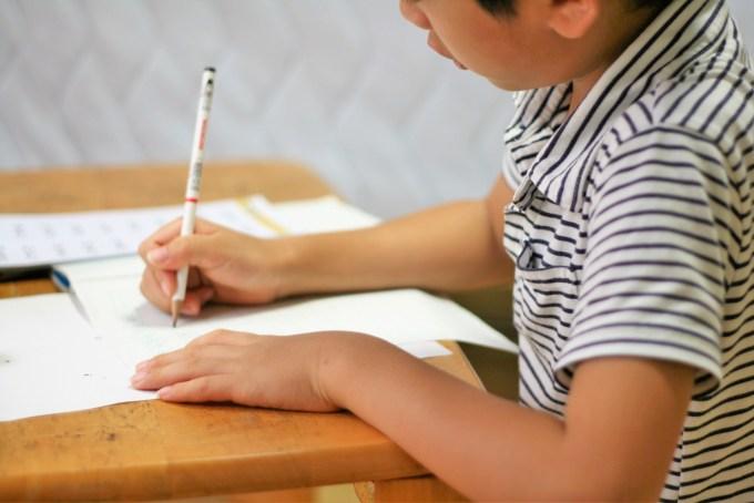 小学生 英語