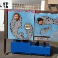 旭山動物園あざらし館前