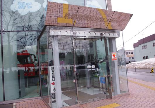 disastercenter_13