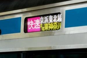 higashikanagawa