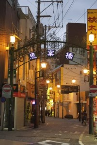 shianbashi